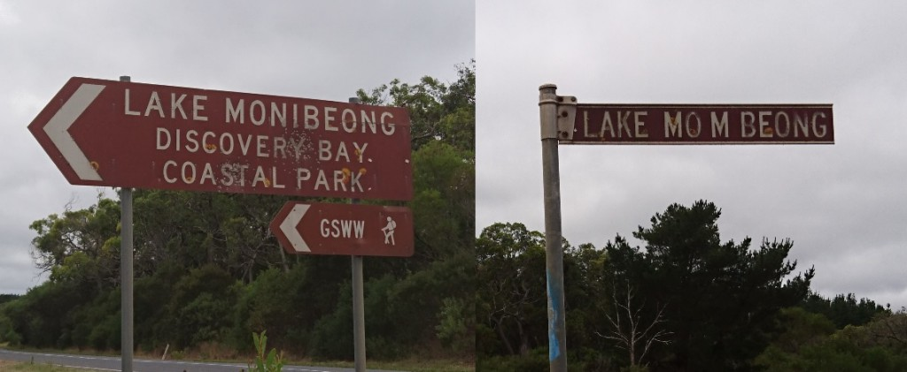 The current, conflicting signage found on the Portland-Nelson Road.